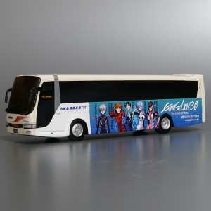 a6002802