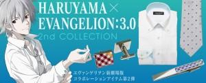 item-top-haruyama02
