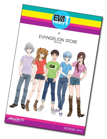 eva_t_blog21