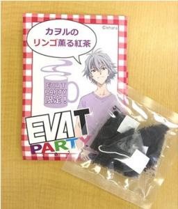 tea_kaworu