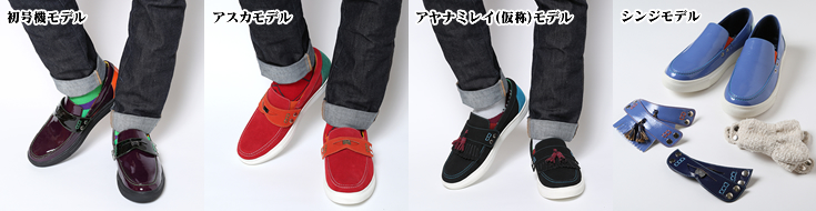 item-top-toyshoes