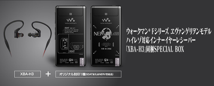 item-top-sonywalkman01