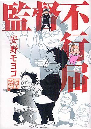 kantokuhuyuki1