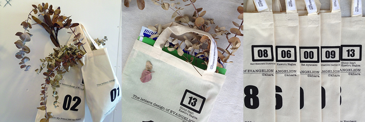item-b2009005-01