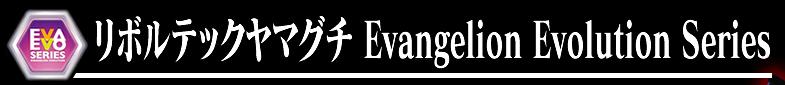 evaevo02-ttl