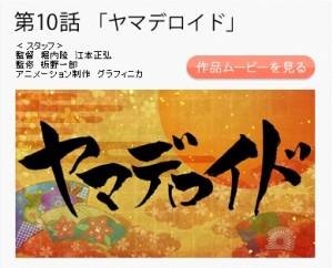 theme-mihonichi18