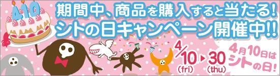 bnr-theme-410nohi2015