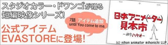 bnr-theme-mihonichi