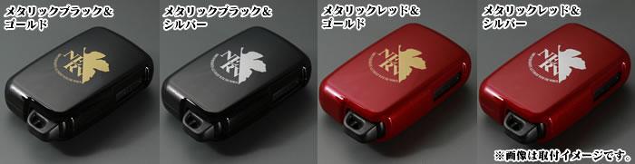 item-e30044-7