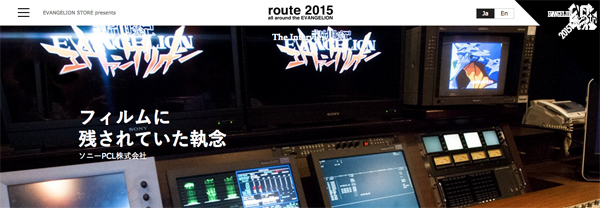 route2015-5