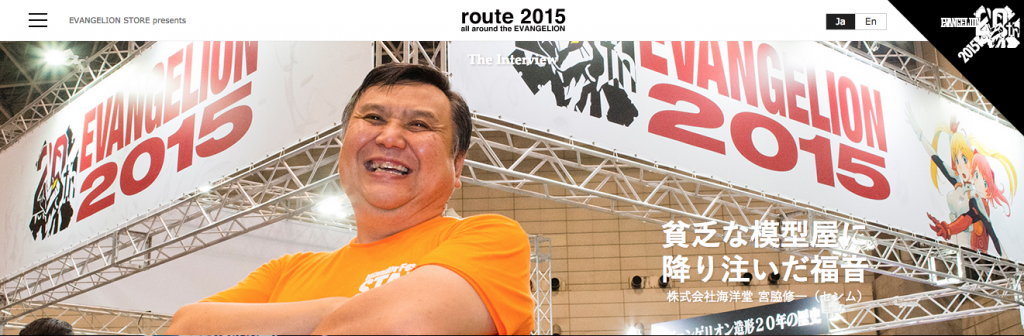 route2015-06