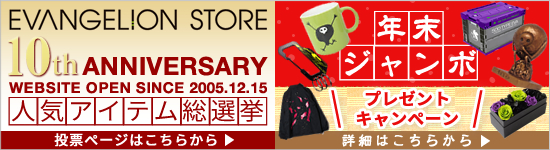 bnr-10th-anniversary (1)