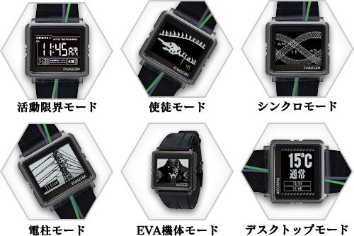 item-a6004601-1