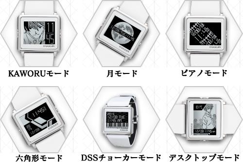 item-a6004601-3