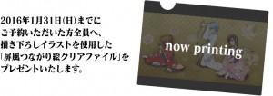 item-i1000503-4