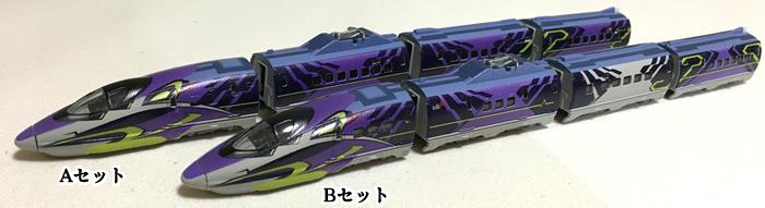 item-a60055-01 (1)