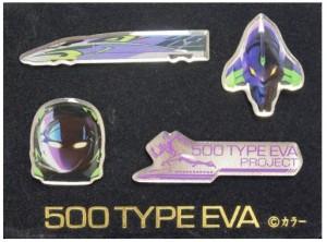 a6006201