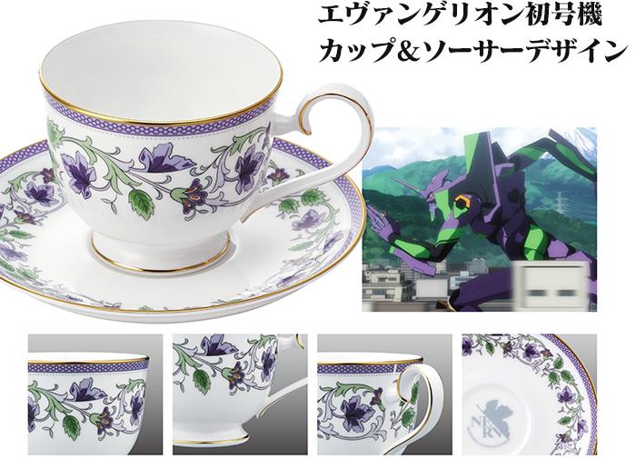item-f9002301-3
