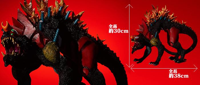 item-a6007502