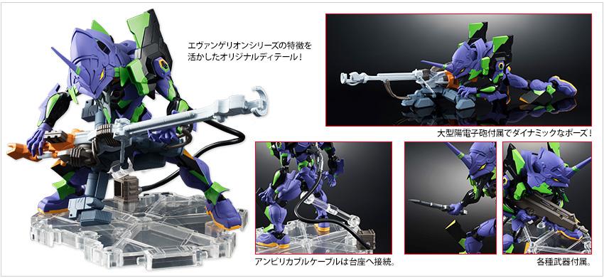 item-c7006301