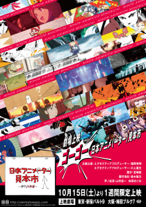 theater02_poster_site