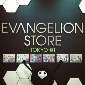 store_yuru