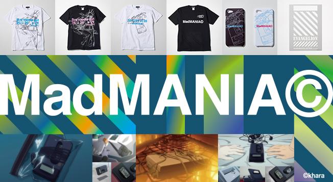 170428_Madmania1