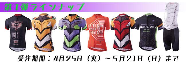 item-k9000101a