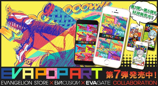 170601_beastpoptop-1