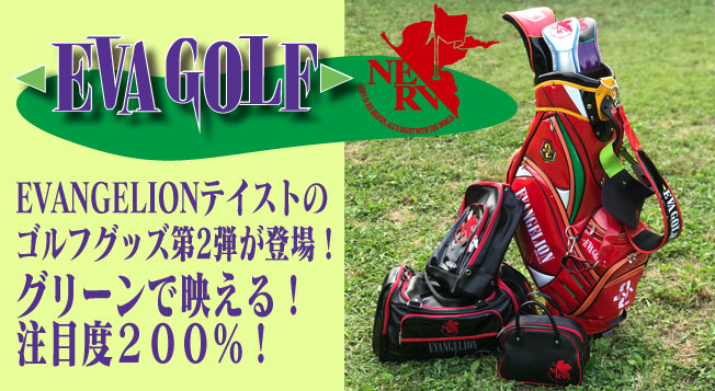 EVA-GOLF_TOP